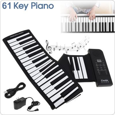 KONIX PU61S Flexible Digital Display 61Keys 128 Tones 128 Rhythms Children Toys Electronic Roll Up Piano Built-in Speaker