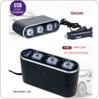 3 Way Triple Car Cigarette Lighter Socket Splitter LED Light Switch