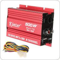 500W MA-150 DC9-14V 2-CH Mini Hi-Fi Stereo Audio Amplifier Amp Subwoofer for Car Motorcycle
