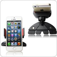 Car CD Slot Phone GPS MP3 Mount Holder Stand Cradle for iPhone for Android Mobiles