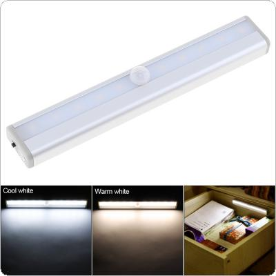 Rechargeable PIR Motion Sensor LED Night Light Lamp for Hallway Pathway Staircase Magnetic Strip Wall Lighting