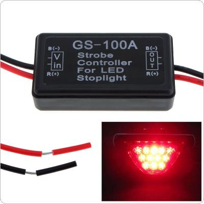 Waterproof GS-100A LED Brake Stop Light Lamp Flash Strobe Controller Flasher Module for Vehicle