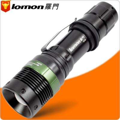 Lomom ST33 High Power CREE Tactical LED Flashlight Waterproof Zoomable Torch Lights 3 Modes + Charger + Battery