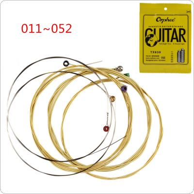 6pcs/set Acoustic Guitar String 011-052 Containing Phosphor Bronze Strings Full Bright Tone & Normal Light