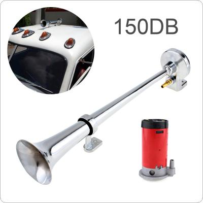 17 Inch 150dB 12V Super Loud Single Trumpet Air Operated Horn for Truck / Boat / Train / Lorry