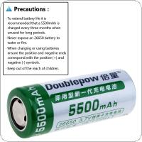 Doublepow 26650 3.7V 5500mAh High Capacity Li-ion Rechargeable Battery with 3A Charge Current + Portable Battery Box for LED Flashlights / Headlamps