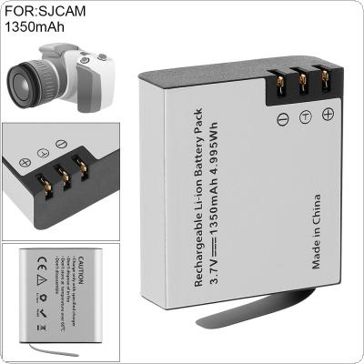 3.7V 1350mAh Li-ion Rechargeable Battery for SJ4000 / SJ5000 / SJ6000 / SJ7000 / SJ8000 / SJ9000 Camera