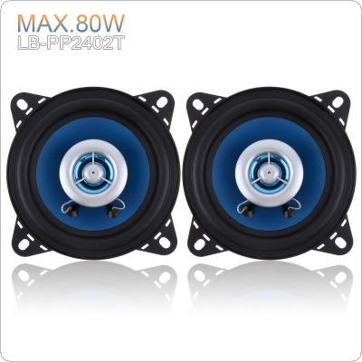2pcs 4 Inch 80W High-End Car Coaxial Speakers 2-Way Car Audio Speakers Coaxial Speaker