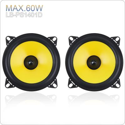 2pcs 4 inch 80W 2-Way Full Range Frequency Car Audio Stereo Speaker Car Speaker Automobile Loudspeaker