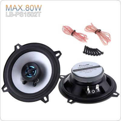 2pcs 5 Inch 2 Way 80W Coaxial Car Speaker Automobile Loudspeaker 4OHM Audio Stereo Speaker