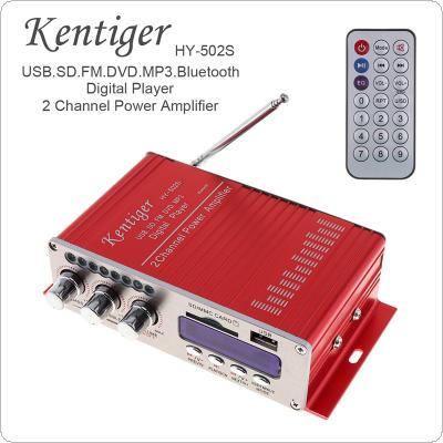 HY-502S 2-CH HI-FI Bluetooth Digital Audio Player Car Amplifier FM Radio Stereo Player Support SD / USB / MP3 / DVD Input