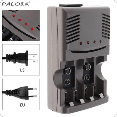 PALO 4 Slots Smart Quick Battery Charger with Over Current Protection for NI-MH / NI-CD / 9V / AA / AAA Rechargeable Batteries