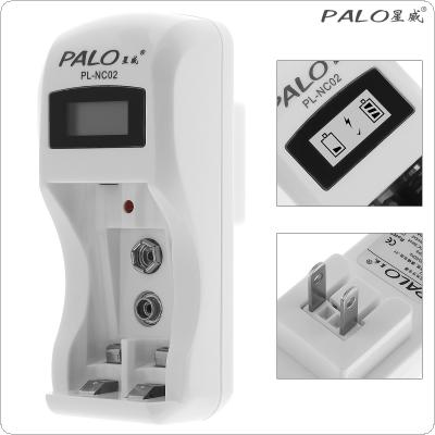 PALO 2 Independent Slots Smart Charger with LCD Display for 9V Li-ion / Ni-MH / AA / AAA Rechargeable Batteries