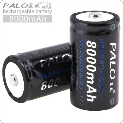 PALO 2pcs 1.2V D Size 8000mAh Ni-MH Rechargeable Battery with Over-current Protection for Flashlight / Gas Stove / Water Heater