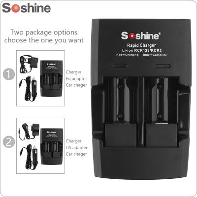 Soshine SC-S5 2 Slots Li-ion RCR123 / RCR2 Rapid Battery Smart Charger with LED Indicator  +  Car Charger