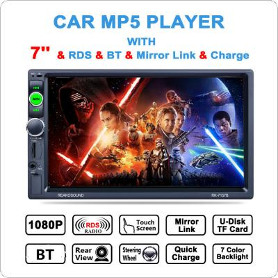 7 Inch 2 DIN Bluetooth In Dash HD Touch  Screen Car Video Stereo Player AM / FM / RDS Radio Support Mirror Link / Aux In / Rear View Camera