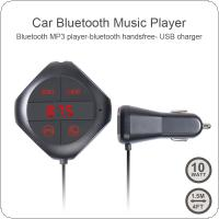 Q7S Bluetooth Hands-free FM Transmitter Car Kit MP3 Player Wireless Modulator Dual USB Port Extend MP3 USB SD MMC + 3.5mm AUX