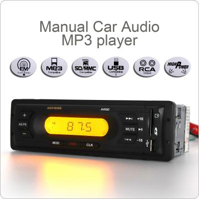 AOVEISE AV65D 12V LCD Car Audio Stereo Radio With Mute Function USB SD MP3 Multimedia Music Player FM Radio