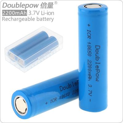 Doublepow 2pcs 18650 2200mAh 3.7V Li-ion Rechargeable Battery with Safety Relief Valve + Portable Battery Box for LED Flashlight /  Headlamp