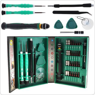 Multifunction 38 in 1 Precision Screwdriver with Disassemble Tool and  Plastic Storage Box for Mobile Phone / Laptop Repair