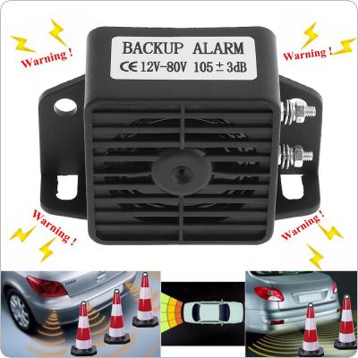 KX-5029 Black 105dB Reversing Back Up Alarm Horn Speaker for Motorcycle Car Vehicle Tricycle