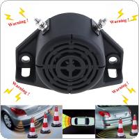 KX-5026 Black 105dB Reversing Back Up Alarm Horn Speaker for Motorcycle Car Vehicle Tricycle