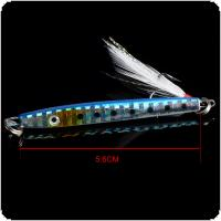 10pcs 5.6cm 10.9g Artificial Fishing Lures Lead Fish Slice Jig Bait VIB With Feather for Seawater Fishing