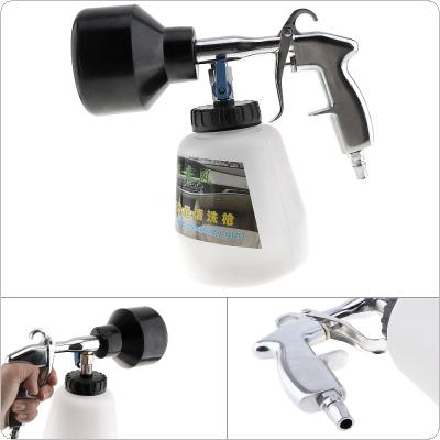 1 Litre Hand-held Pneumatic Cleaning Gun with Foam Bottle and Adjustable Press Type Switch for Washing Car / Engine