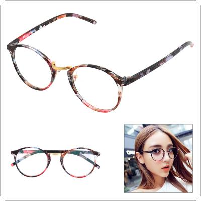 Retro Universal Plain Glasses with Full Rim Frame and Literature Art Style for Women Men