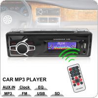 12V LCD Display Car Radio MP3 Player Vehicle Stereo Audio In-Dash Aux Input Receiver Support TF / FM / USB / SD with Remote Control