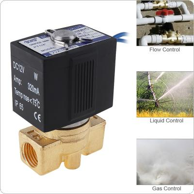 "1/4'' DC 12V Brass Electric Solenoid Valve with Two Pass Type and 1/4"" Interface for Water / Oil / Gas"
