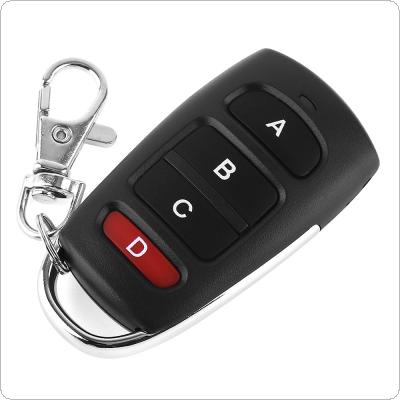 European Universal 433 Duplicator Copy Wireless Super Copy Remote Control Four Button Remote ABCD with Keychain