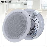 ASK-630 2pcs 6 Inch 15W Fashion Metal Microphone Input USB MP3 Player Ceiling Speaker Public Broadcast  Background Music Speaker for Home / Supermarket / Restau