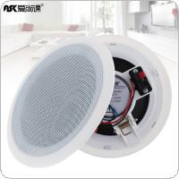 ASK-515 2pcs 5 Inch 5W Fashion Microphone Input USB MP3 Player Ceiling Speaker Public Broadcast  Background Music Speaker for Home / Supermarket / Restaurant