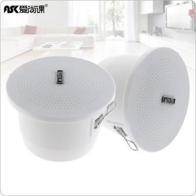 KS-813 2pcs 3 Inch 3W Fashion Waterproof Radio Ceiling Speaker Public Broadcast  Background Music Speaker for Home / Supermarket / Restaurant