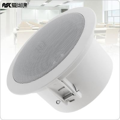 CSL-518 4.5 Inch 3/6W Fashion Waterproof Household Embedded Radio Ceiling Speaker Public Broadcast  Background Music Speaker for Home / Supermarket / Restaurant