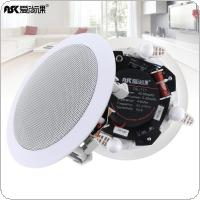 CSL-717 5 Inch 20W Fashion Coaxial Fixed Resistance Radio High Fidelity Ceiling Speaker Public Broadcast  Background Music Speaker for Home / Supermarket / Rest