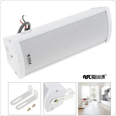 E-20 20W Fashion Mini Rectangular Outdoor Wall-mounted Waterproof Speaker Public Broadcast Speaker for Park / School / Shopping Mall / Railway Station