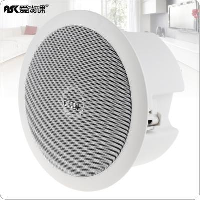 KS-812B 6 Inch 10W Fashion Round High Sensitivity Coaxial Radio Ceiling Speaker Public Broadcast  Background Music Speaker for Home / Supermarket / Restaurant