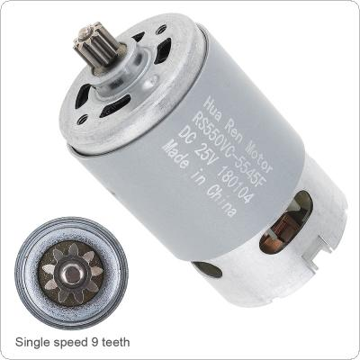 RS550 25V 19500 RPM DC Motor with Single Speed 9 Teeth and High Torque Gear Box for Electric Drill / Screwdriver