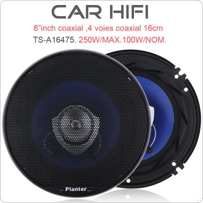 TS-A1647S 2pcs 6.5 Inch 250W Car HiFi Coaxial Speaker Vehicle Door Auto Audio Music Stereo Full Range Frequency Speakers for Cars