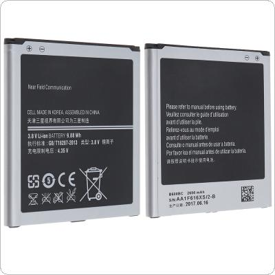 B600BC 3.8V 2600mAh Rechargeable Built-in Li-ion Replacement Battery Phone Accumulator for Samsung 95 Series Phone S4 / I9500 / I9502 / I959 Applicable Battery
