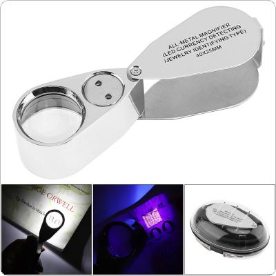 40X 25mm Metal + Acrylic Optical Lens Foldable Portable Magnifier with 2 LED Light and UV Light  for Jewelry / Diamond / Banknote Checking
