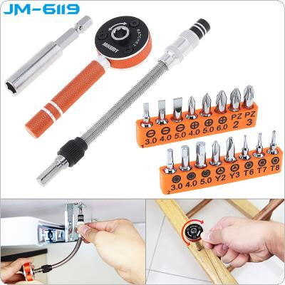 JM-6119 19pcs/set Multi-angle Ratchet Wrench Screwdriver Set with Universal Extension Rod and Double-sided Steering Handle for Home Routine Maintenance