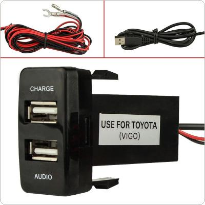 Dual Port USB Car Charger with Audio Socket USB Charging for Digital Cameras / Mobile Devices for Toyota