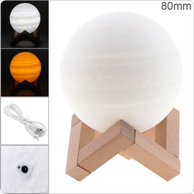 8CM Rechargeable 3D Print Jupiter Lamp with 2 Color Change Touch Switch Support Long Press The Switch to Adjust The Brightness for Creative Gift / Home Decor