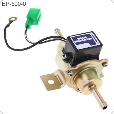 12V Universal  Petrol Gasoline Electric Fuel Pump EP-500-0  Low Pressure for Mazda