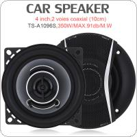 TS-A1096S 4 Inch 350W Car HiFi Coaxial Speaker Vehicle Door Auto Audio Music Stereo Full Range Frequency Speakers for Cars