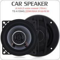 TS-A1094S 2pcs 4 Inch 220W Car HiFi Coaxial Speaker Vehicle Door Auto Audio Music Stereo Full Range Frequency Speakers for Cars