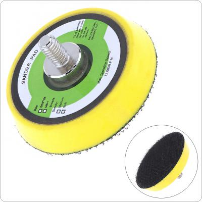 2 Inch 15000RPM Double-acting Pneumati Orbital Pneumatic Glossy Sanding Pad with Hairy Surface for Pneumatic Sanders / Air Polishers